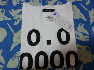 P1000229_r