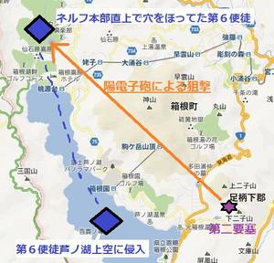 Map021_2